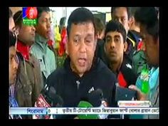 Today International News Live 25 January 2016 On Bangla Vision News24