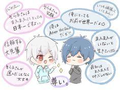 Anime, Rain, Kawaii Drawings, Rain Fall, Cartoon Movies, Anime Music, Waterfall, Animation, Anime Shows