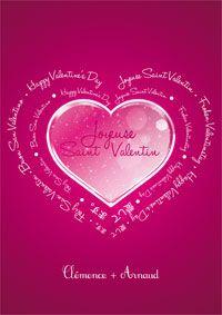Dromadaire Carte Virtuelle Saint Valentin