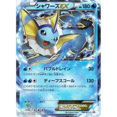 Pokemon 2015 Water/Psychic Battle Strength Set Vaporeon EX Holofoil Promo Card #194/XY-P