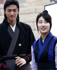 Are Suzy, Seong Joon dating? @ HanCinema :: The Korean Movie and Drama Database