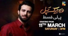 Woh Aik Pal Episode 5 Hum TV Drama 8 April 2017