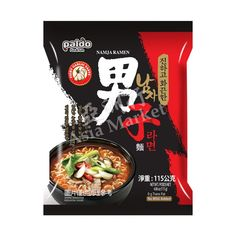 Buy Paldo Namja Ramen online from Asia Market. This is Korean spicy noodles variety with a mix of garlic, chicken and beef flavours. Asian Noodles, Soba Noodles, Korean Food, Packaging Design, Lunch Box, Dinners, Packing, Foods, Search