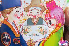From a Korean children's book, via the adorable blog Cute in Korea