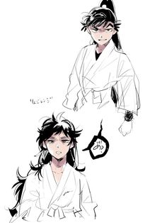 Drawing Reference, Ninja, Anime Art, Character Design, Fan Art, Poses, Drawings, Artworks, Figure Poses