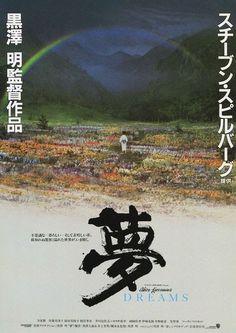 dreams by akira kurosawa