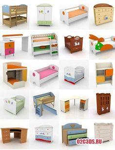 3D модели мебели для детей от 0 до 16 лет » o2c3ds.ru — в помощь дизайнеру и архитектору