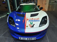 ambulance in Dubai Pet Lion, Pet Tiger, Dubai, Arab Swag, Spice Things Up, Night Life, Going Out, Daily News, Ambulance