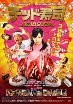 Dead Sushi Comedy Horror Film Theatrical Trailer Streamed