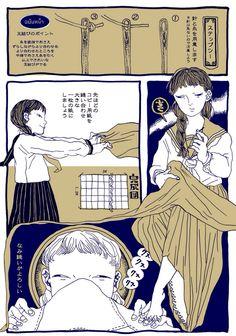 Chiaki Harada's Ehou-maki 2