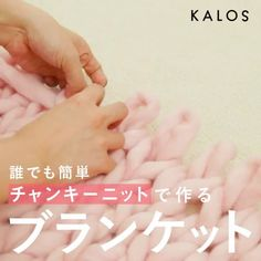 See interesting content from KALOS(カロス) directly on Timeline.