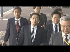 岸田外務大臣はアメリカのクリントン国務長官と会談するため、ワシントンに向けて出発しました。