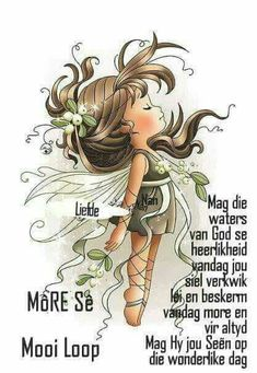 Good Morning All, Morning Wish, Good Morning Quotes, Greetings For The Day, Bible Emergency Numbers, Out Of Office Message, Lekker Dag, Afrikaanse Quotes, Goeie More