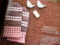 petites choses: création tricot
