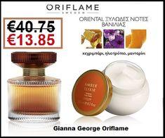 €40,75 €13,85  Το χρυσαφένιο χρώμα του Αρώματος Amber Elixir Eau de Parfum παραπέμπει στο κεχριμπάρι,που βρίσκεται στις  παραλίες της Βαλτικής.Η πλούσια νότα του κεχριμπαριού  είναι κι αυτή προϊόν της φαντασίας.Παραδοθείτε στην αισθησιακή ευωδιά της βανίλιας ..  Περιλαμβάνει:  Γυναικείο Άρωμα Amber Elixir EdP-11367 Κρέμα Σώματος Amber Elixir-32338 Amber, Perfume Bottles, Beauty, Beauty Illustration, Ivy