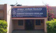 #EducationNews 62 new Jawahar Navodaya Vidyalayas on the anvil