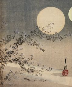 The Moon and the Japanese Art