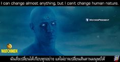 Watchmen Quotes Watchmen Quotes, I Can Change, Human Nature, Spiritual Quotes, Quote Of The Day, Best Quotes, Spirituality, Spirit Quotes, Best Quotes Ever