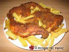 Kentucky fried chicken #sintagespareas Panini Recipes, Kentucky Fried, Greek Recipes, Fried Chicken, Main Dishes, Fries, Pork, Meat, Main Course Dishes