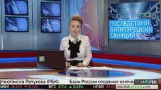 Заводы стоят: последствия антитурецких санкций