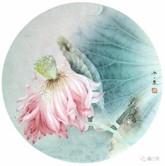Woman Portrait, Female Portrait, Traditional Paintings, Chinese Painting, Ink Painting, Placemat, Lotus, Florals, Buddha