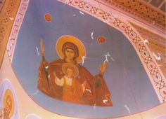 Mural of the Icon of Panagia and Christ Child in Memory of my Mother in Kalamara village church Orthodox Christianity, My Past, Christian Faith, Princess Zelda, Memories, Children, Places, People, Folk