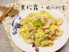 Scrambled Egg with Shrimps