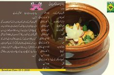My Recipes, Chicken Recipes, Momos Recipe, Food And Drink, Hair Beauty, Desi, Ground Chicken Recipes, Recipes With Chicken