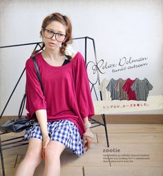 colorful  tunic T-shirt from japan