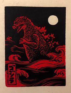 "Godzilla by Moonlight 9""x12"" linocut  Brian Reedy"