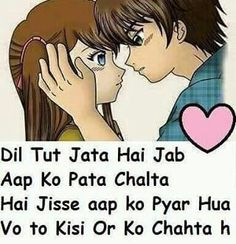 501 Best Love Is Lifepain Images Hindi Quotes Love Life Poetry