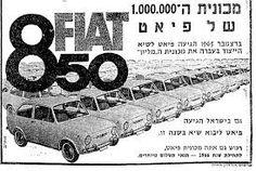 ישראל בשנות ה 60 - חיפוש ב-Google