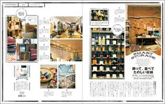 GALLERY|MAISHA Poster Layout, Book Layout, Page Layout, Layout Design, Web Design, Graphic Design, Booklet Design, Brochure Design, Editorial Layout