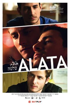 2012 - Out in the Dark (Alata - hebrew / Dhalam - arabic) _ 2202