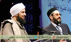 حين يُستهزأ بالنبي   When the Prophet, peace be upon him, is Mocked