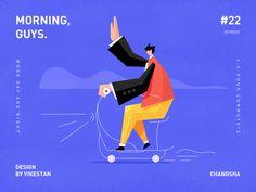 Dribbble - by VikesTan Car Illustration, Illustrations, Chinese Valentine's Day, Guys, Inspiration, Flat, Design, Biblical Inspiration, Bass