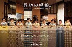 こんにちは。 限られた中で表現された、圧倒的にインパクトを与える広告が世の中にはあります。 今日は日本が生み出した、クリエイティブすぎる様々な広告を17枚ほどご紹介します。 こくご、さんすう、りか、せ