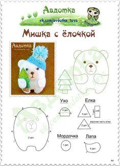 Polar bear felt ornament or pin Felt Ornaments Patterns, Felt Crafts Patterns, Handmade Ornaments, Felt Christmas Decorations, Felt Christmas Ornaments, Soft Toys Making, Bear Felt, Felt Diy, Felt Fabric