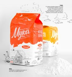 Daloni Flour on Packaging of the World - Creative Package Design Gallery
