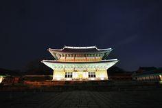 조선의 왕들이 가장 사랑한 궁궐, 서울 창덕궁