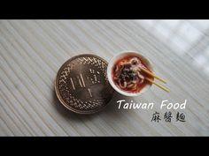 【MS.狂想】Taiwan Food 麻醬麵 / Miniature Food-袖珍黏土 - YouTube