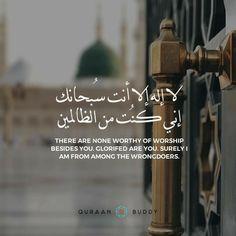 Allah Quotes, Quran Quotes, Arabic Quotes, Islamic Quotes, Quran Sharif, Quran Book, Islamic Prayer, Islamic Art, Quran Recitation