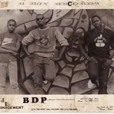 Image result for boogie down productions Boogie Down Productions, Jamel Shabazz, Krs One, 1 J, Big Words, Back In The Day, Hip Hop, Baseball Cards, My Love
