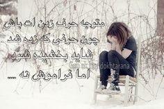 #afghan #quotes #dari #farsi