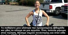 14 Τραγικοί Άνθρωποι που έκαναν Κακές Πράξεις και Νόμιζαν ότι θα την Γλιτώσουν αλλά η Μοίρα τους Εκδικήθηκε με τον Καλύτερο Τρόπο! Crazynews.gr