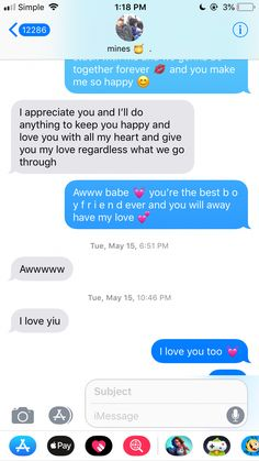 Contact Names For Boyfriend, Cute Names For Boyfriend, Message For Boyfriend, Boyfriend Texts, Boyfriend Quotes, Bae Quotes, Boyfriend Girlfriend, Funny Quotes, Boyfriend Goals Relationships