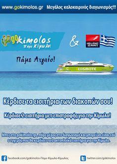 Μεγάλος καλοκαιρινός διαγωνισμός - Κέρδισε τα εισιτήρια των διακοπών σου! - goKimolos - Πάμε Κίμωλο - Τουριστικές πληροφορίες για την Κίμωλο,Κυκλάδες,