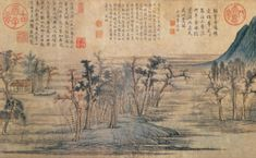 Autumn Colors on the Que and Hua Mountains - Zhao Mengfu (趙孟頫, 1254–1322)