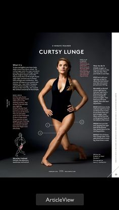Curtesy Lunge - Real Simple February 2016