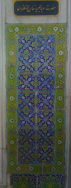 beautiful tile panel at Topkapi Palace, Istanbul, Turkiye